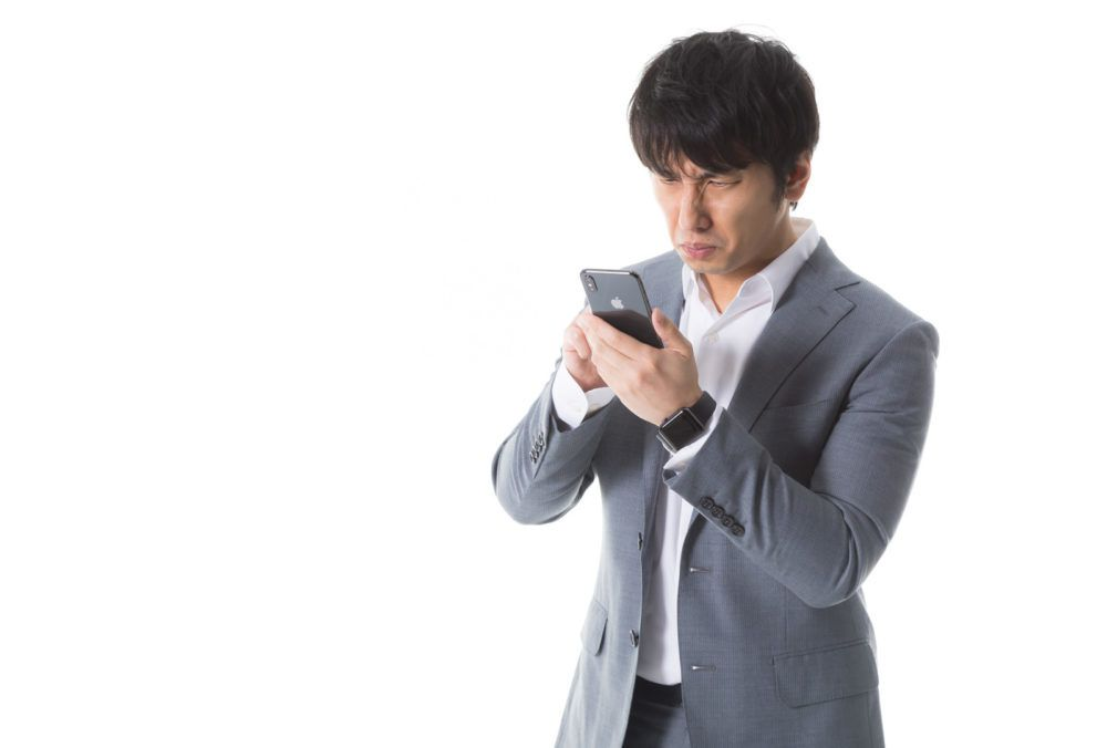 【無視は禁物!】0120247500から電話がかかってきたらすぐにすべきこと
