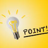 【最新版】集客アイデア22選まとめ!客数を5倍上げる秘策とは?